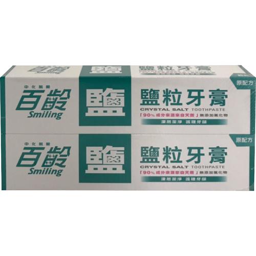 百齡 天然鹽粒牙膏(170gx2條/組)