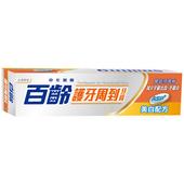《百齡》護牙周到牙膏-美白配方(110g/支)