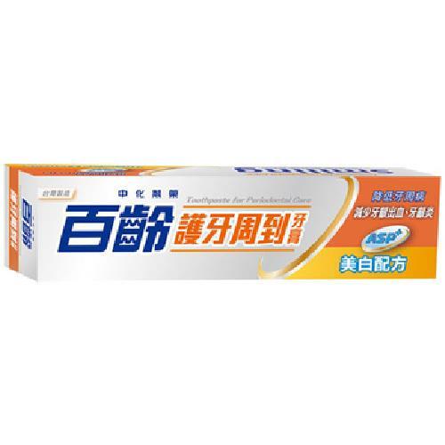 百齡 護牙周到牙膏-美白配方(110g/支)