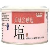 《台鹽》健康美味含碘鹽(300g/罐)