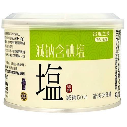 台鹽 健康減鈉含碘鹽(300g/罐)