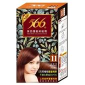 《566》護髮染髮霜-11號 金棕栗(女用)(1盒)