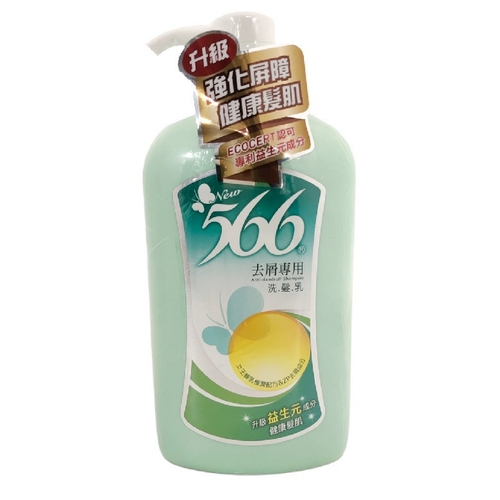 566 去屑專用洗髮精(800g/瓶)
