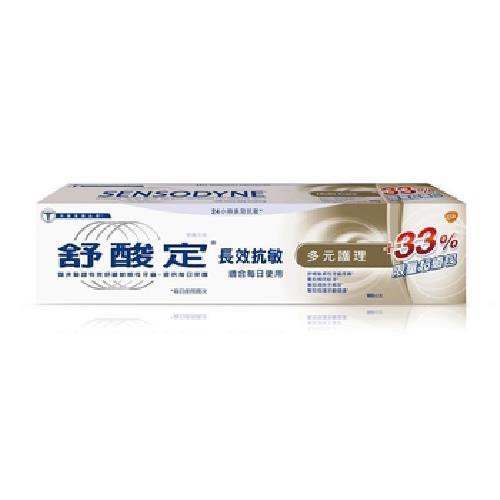 舒酸定 多元護理配方(160g)
