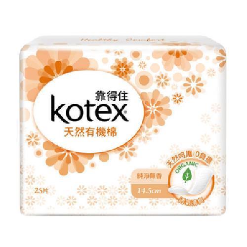 靠得住 100%有機棉護墊標準無香14.5cm(25片x2包/組)
