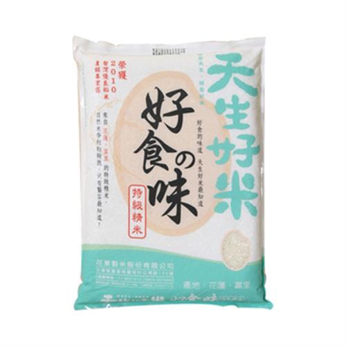 天生好米 好食的味(3kg/包)