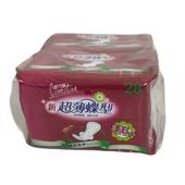 《康乃馨》新超薄蝶型衛生棉夜用28cm(14片*2包/組)