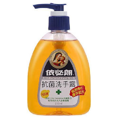 依必朗 抗菌洗手露(250ml/瓶)