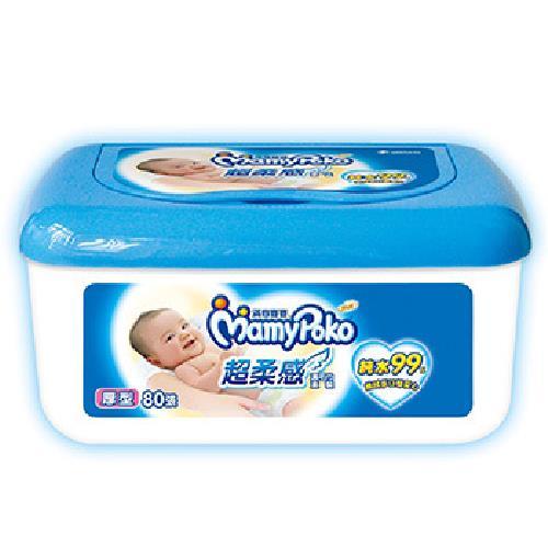滿意寶寶 超柔感純水濕毛巾盒裝(80片/盒)