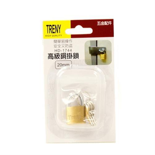 TRENY 高級銅掛鎖(20mm)