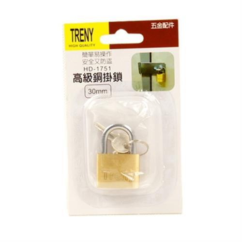TRENY 高級銅掛鎖(30mm)