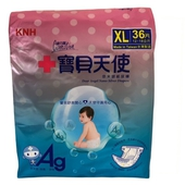 《康乃馨》寶貝天使紙尿褲XL(36片/包)