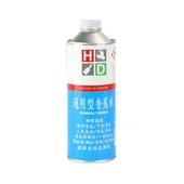 《國光牌》通用型香蕉水(500ml)