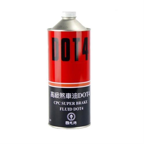 國光牌 高級煞車油 DOT4(1公升)
