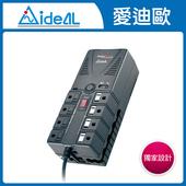 《愛迪歐IDEAL》PS-800 AVR穩壓器