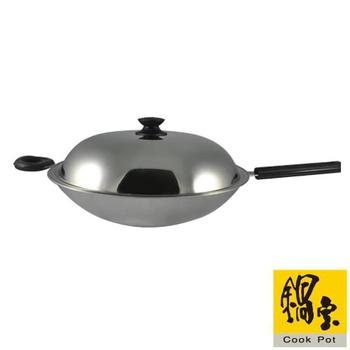 鍋寶 五層複合金炒鍋-36CM