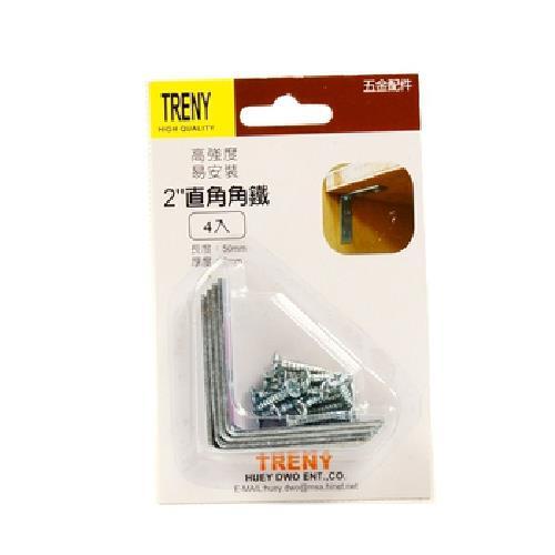 TRENY 直角角鐵-4入(2)