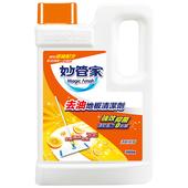 《妙管家》去油地板清潔劑-清心澄香(2000g)