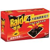 《Raid雷達》連環殺蟑堡(8入/盒)