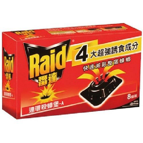 Raid雷達 連環殺蟑堡(8入/盒)