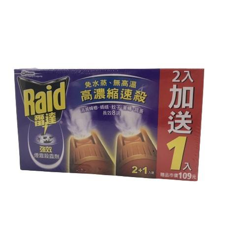 Raid雷達 強效煙霧殺蟲劑(42.5g*2入/盒)