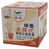 《鱷魚》水蒸式蟑蹣蚊蟻蚤藥(25g/罐)
