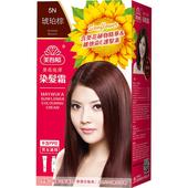 《美吾髮》葵花亮澤染髮霜-5N號 琥珀棕(40g+40g/盒)