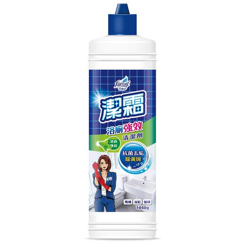《潔霜-S》浴廁專用清潔劑-清新薄荷(1050ml/瓶)