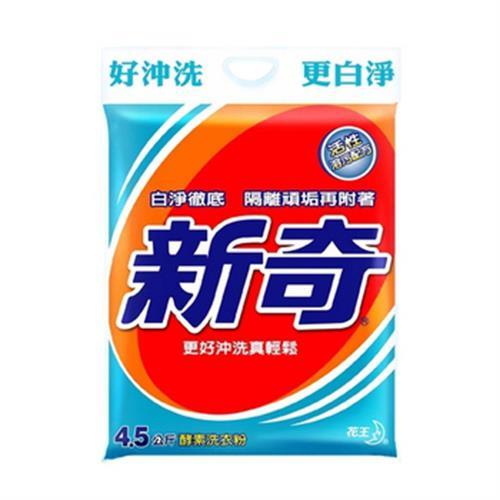 新奇 酵素洗衣粉(4.5kg/包)
