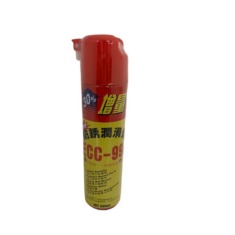 黑珍珠 ECC-99防銹潤滑劑(600ml)