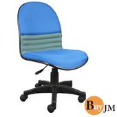 《BuyJM》氣壓升降布面辦公椅(藍配綠)