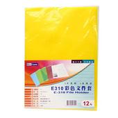 《聖菘》E-310彩色文件套-L夾(12入/包)