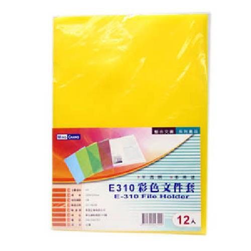 聖菘 E-310彩色文件套-L夾(12入/包)