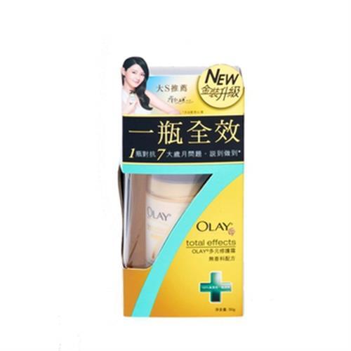 OLAY 歐蕾多元修護霜無香料配方(50g/瓶)