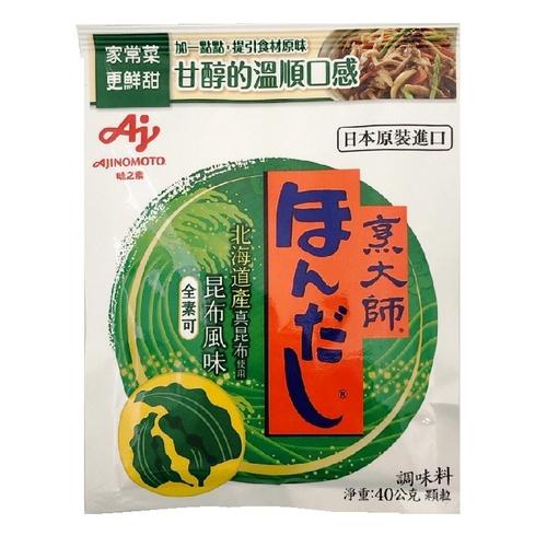 烹大師 昆布風味(40g/袋)