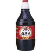 《丸莊》壺底油(1600ml/桶)