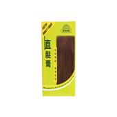 《美吾髮》直髮膏(125gm/盒(兩劑型))