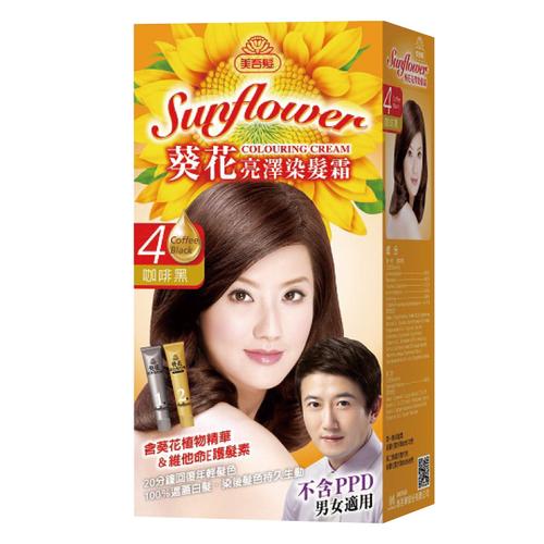 美吾髮 葵花亮澤染髮霜-4號 咖啡黑(40g+40g/盒)
