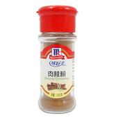 《味好美》肉桂粉(26g/瓶)
