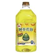 《泰山》活力元素純葵花油(3L/瓶)