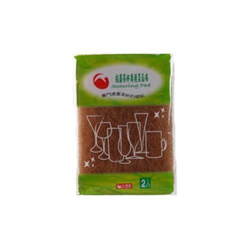 RT 抗菌茶杯專用菜瓜布(14*9.5*1.8公分)