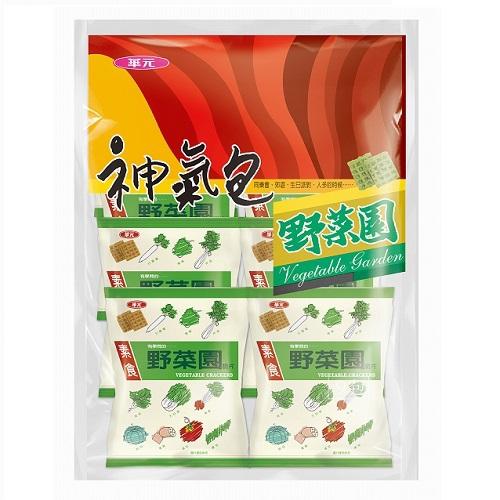 華元 野菜園神氣包(8gx9包/袋)