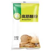 《FP》高筋麵粉(500g/包)