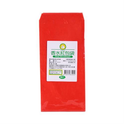 FP 香水紅包袋(50入/包)