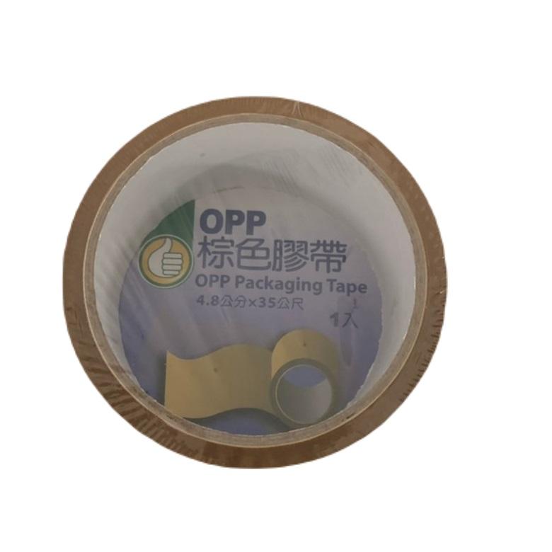 《FP》OPP棕色膠帶(4.8公分X35公尺)