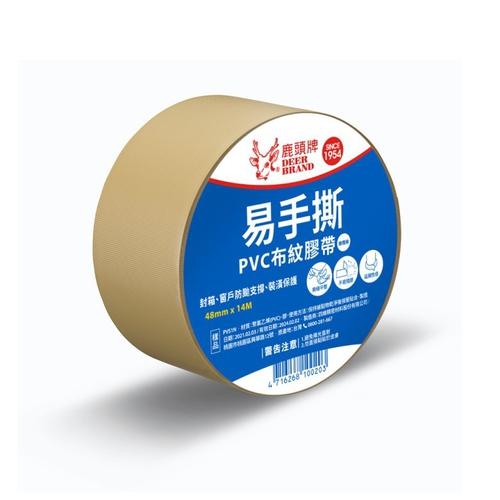 鹿頭牌 棕色PVC包裝膠帶(48mm*14M/1入)