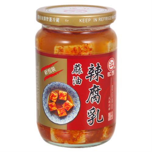 江記 麻油辣腐乳(340g/瓶)