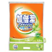 《加倍潔》茶樹小蘇打制菌潔白洗衣粉(4.5kg)