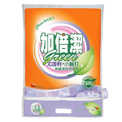 《加倍潔》尤加利小蘇打防蹣潔白洗衣粉(4.5kg)