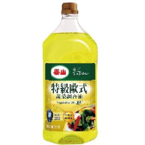 泰山 特級歐式蔬菜調合油(2L/瓶)